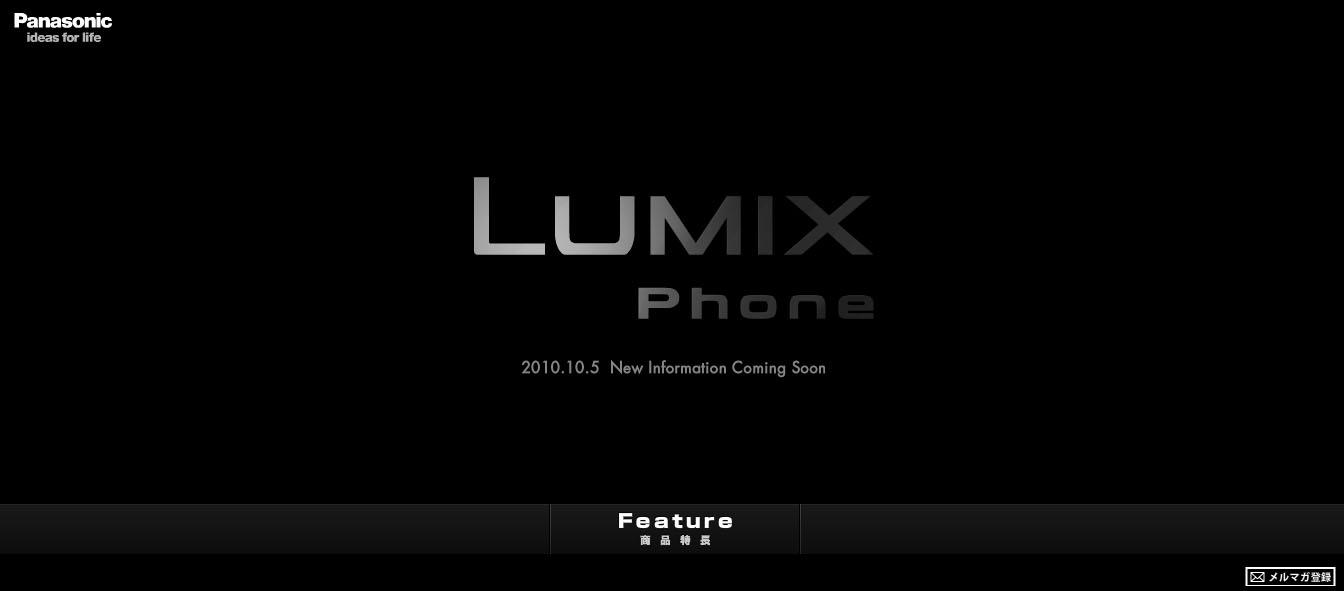 lumix phone 2