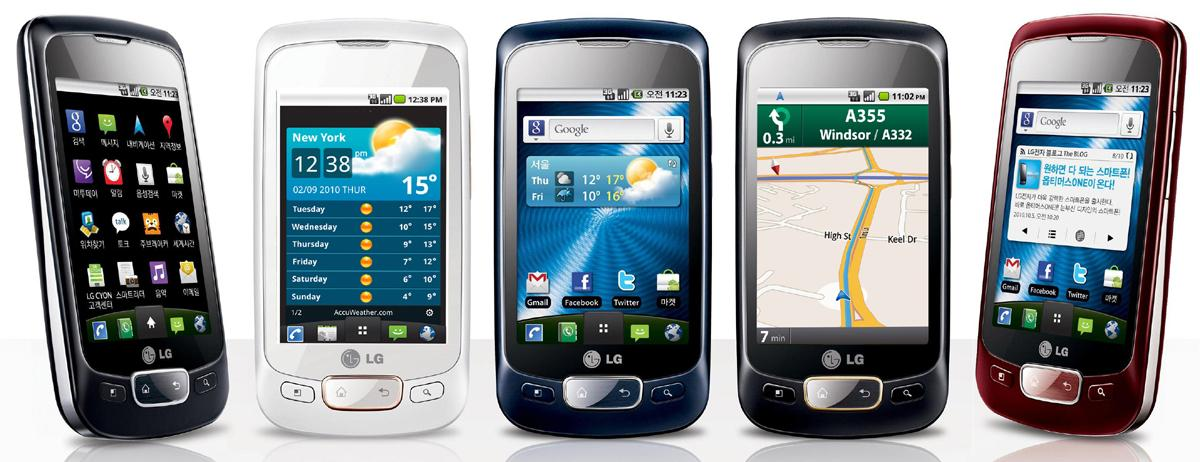 LG OPTIMUS ONE VENTAS MUNDIALES 2