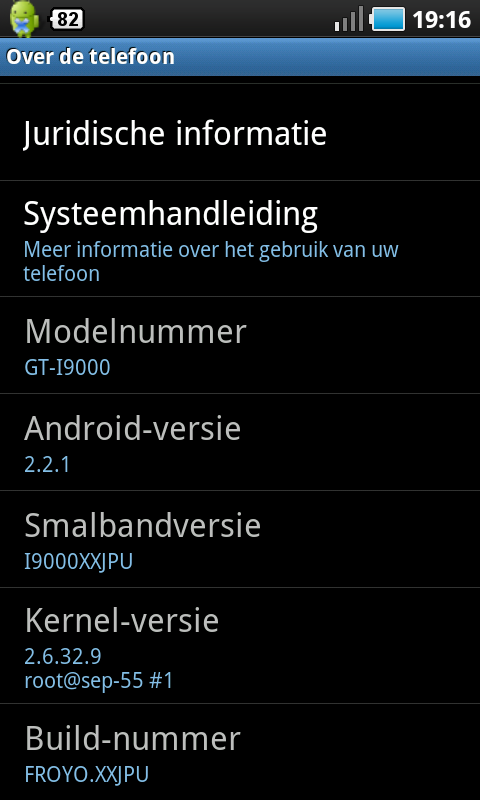 Android 2.2.1 1