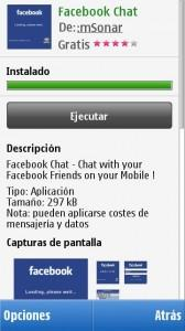 Facebook Chat 001