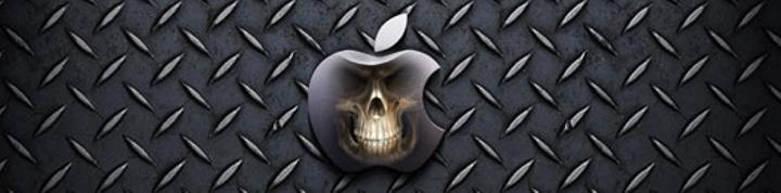 Logotipo de apple con calavera
