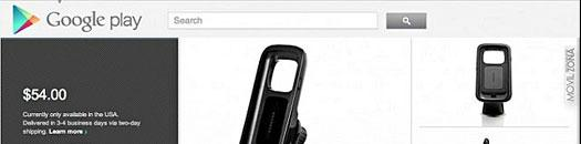 Accesorios para el Galaxy Nexus en Google Play