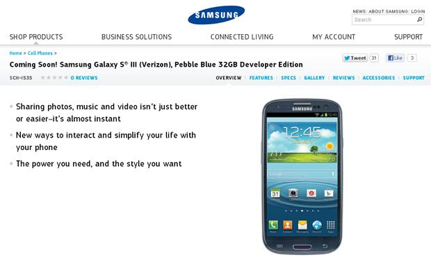 Samsung Galaxy S3 Developer Edition página web