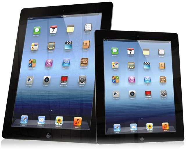Posible aspecto del iPad Mini