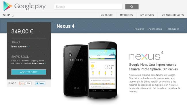 El Nexus 4 de 16 GB vuelve a estar disponible en la Google Play