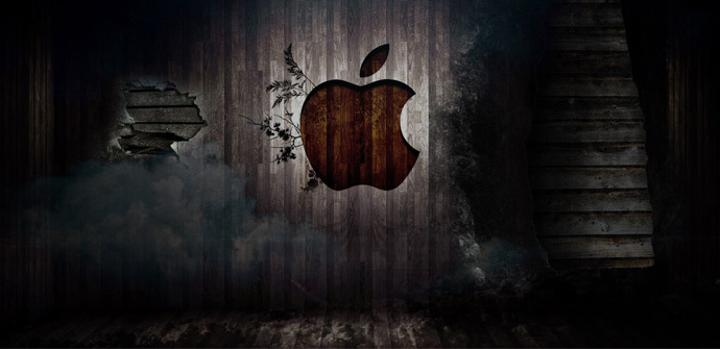 Logo de Apple en madera