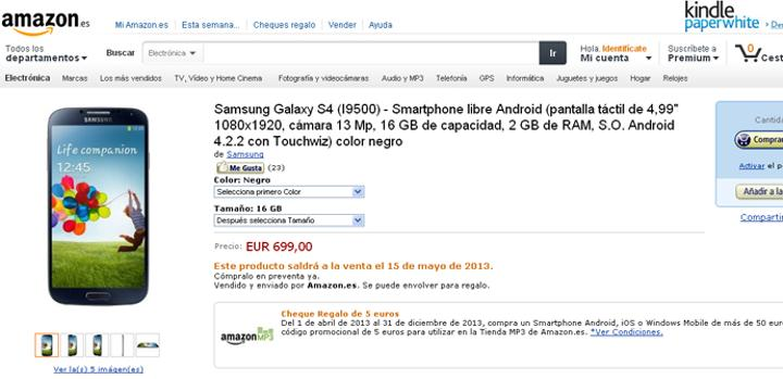 Amazon y el Samsung Galaxy S4