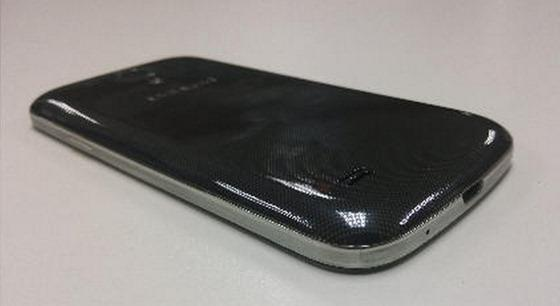 Borde redondeado del Samsung Galaxy S4 Mini