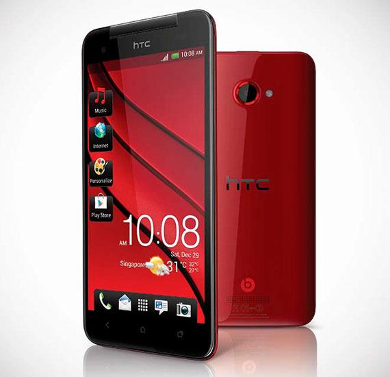 HTC Butterfly en color rojo