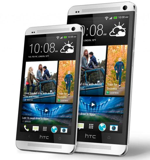 Diferencia de tamaño del HTC One MIni