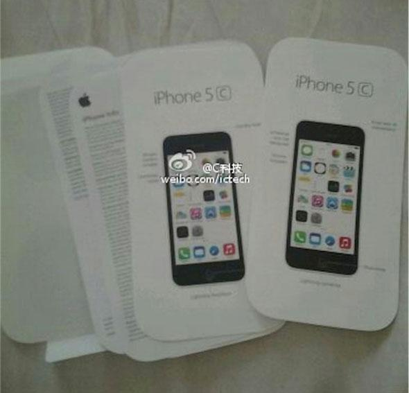 posibles manuales del iPhone 5C.