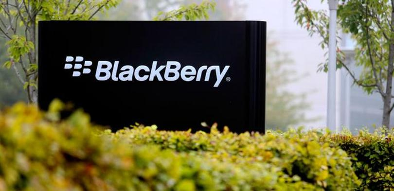 BlackBerry Lenovo compra
