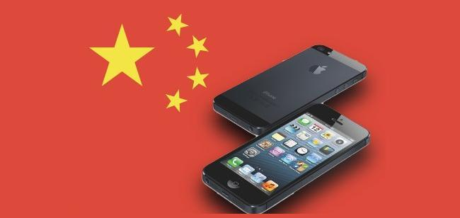 iphone 5 c china