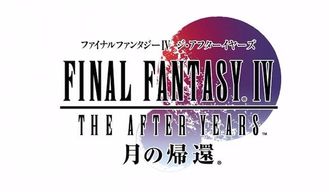final fantasy IV ios android
