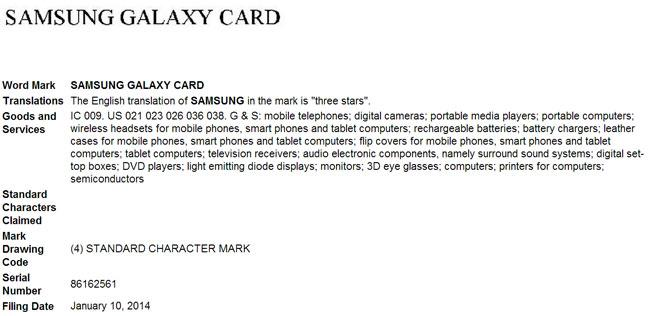 Registro de Samsung Galaxy Card