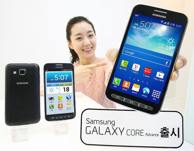 galaxy core advance 01