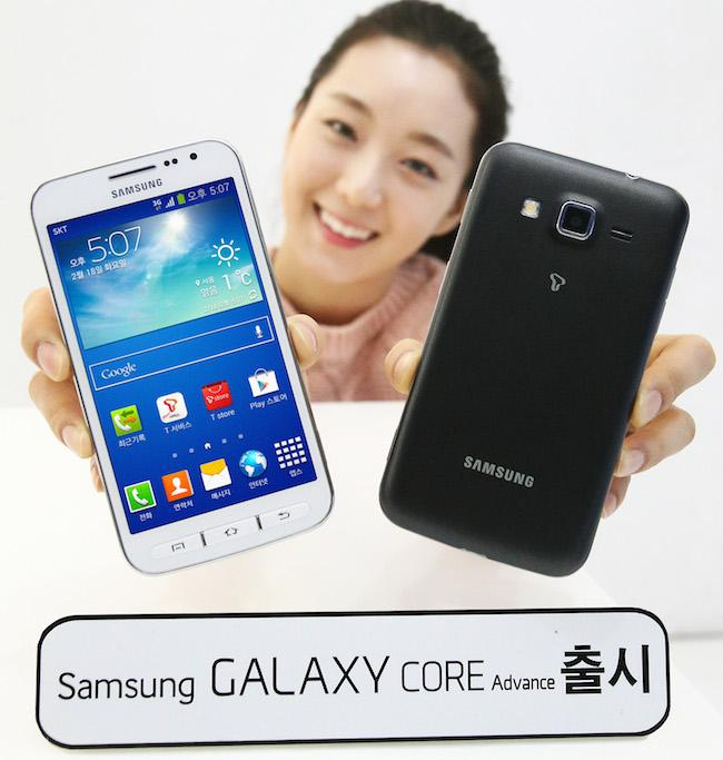 galaxy core advance 02