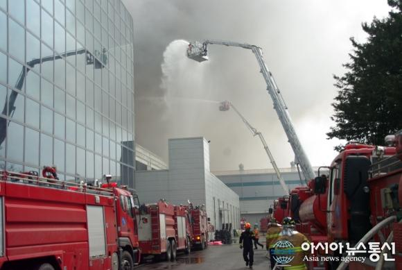 incendio samsung galaxy s5