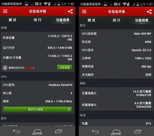 Benchmark-Huawei-Ascend-P7