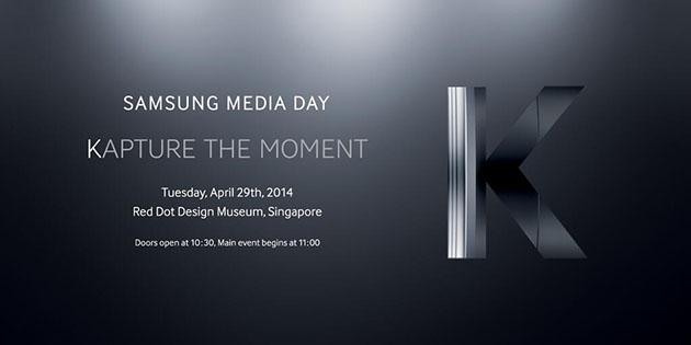 samsung-kapture-the-moment-invitacion-evento