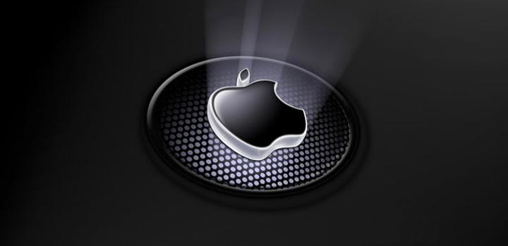 Logo iluminado de Apple