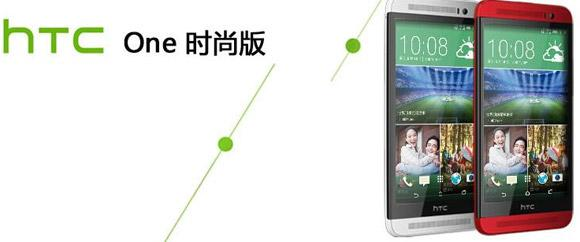 HTC One M8 Ace (1)