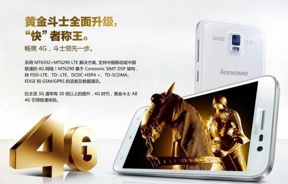 Lenovo-Golden-Warrior-3