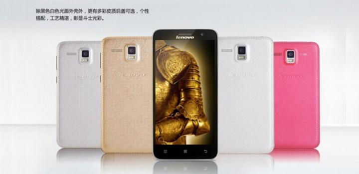 Lenovo-Golden-Warrior