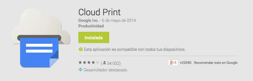 Cloud_printer_app