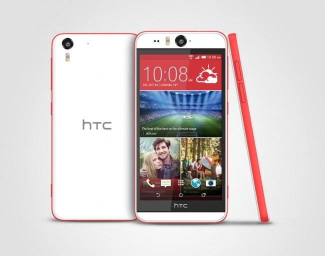 HTC Desire Eye en color rojo