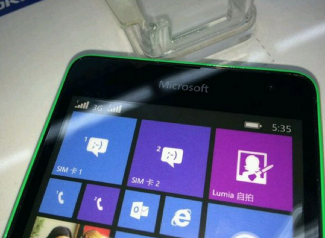 lumia_535_china_microsoft_1