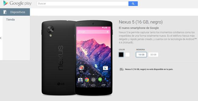 Nexus 5 no disponible