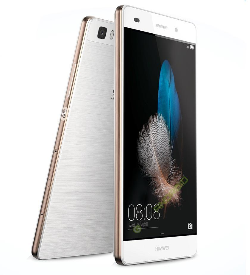 Huawei P8 Lite de color blanco