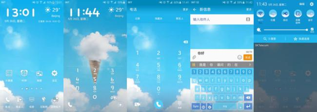 Soft-Cloud-Theme