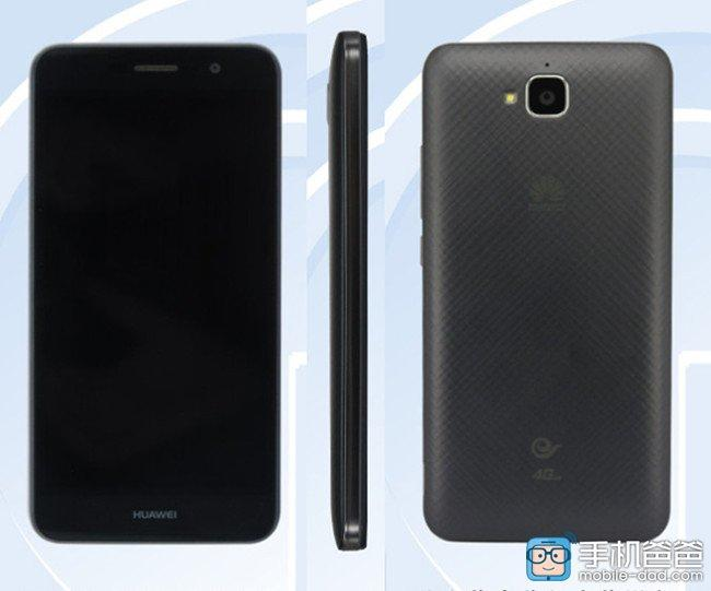 Honor Play 5X TENAA