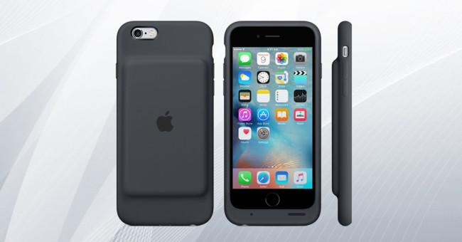 iPhone 6s Smart Case
