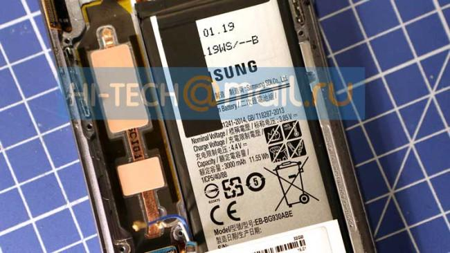 Heat Pipe del Samsung Galaxy S7