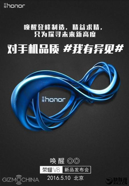 Honor V8 teaser