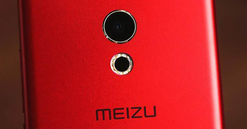 Meizu Pro 6 Flame Red
