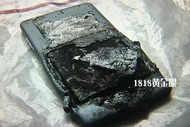 movil Xiaomi incendio