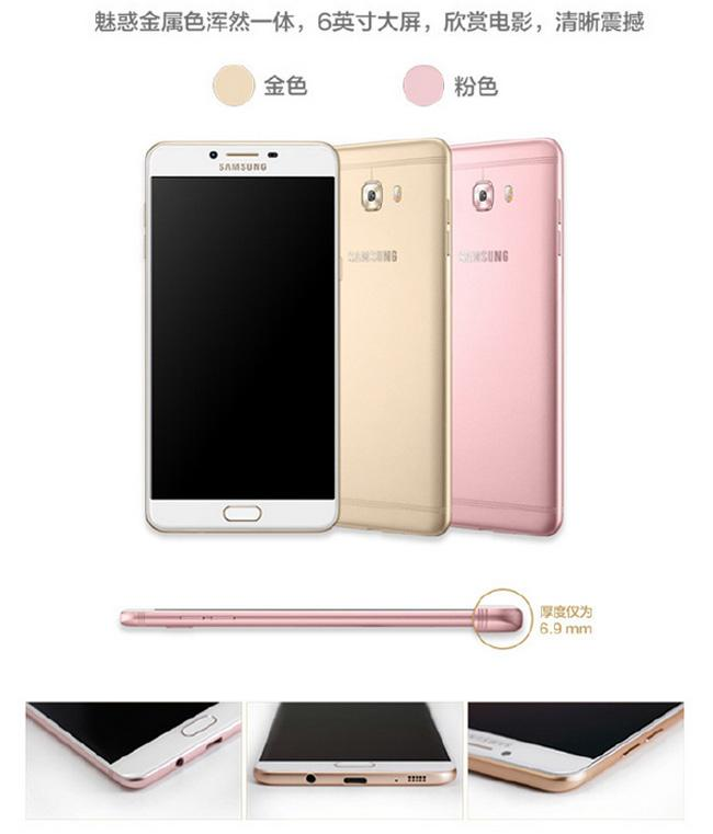 Colores disponibles y medidas del Samsung Galaxy C9 Pro