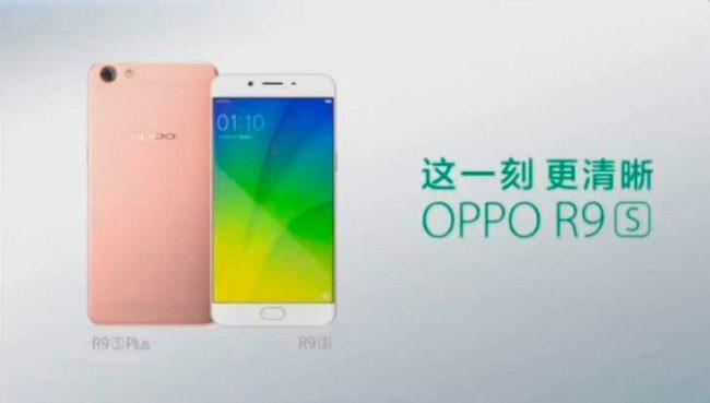 Oppo R9s y Oppo R9s Plus