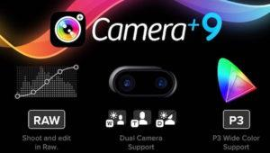 Camera+ ya es compatible con la cámara dual del iPhone 7 Plus