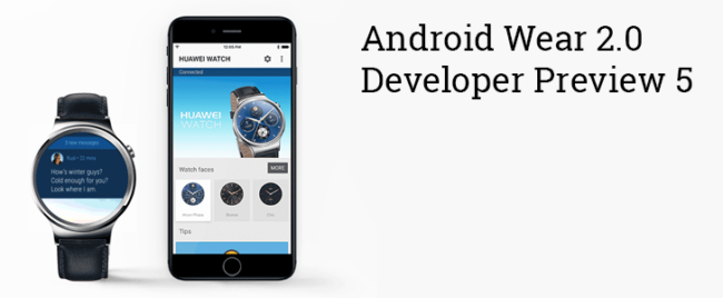 Android Wear 2.0 developer Preview 5