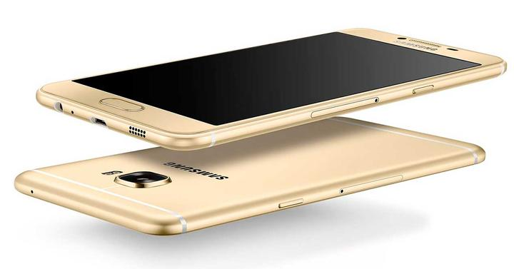 Samsung Galaxy C5 de color dorado
