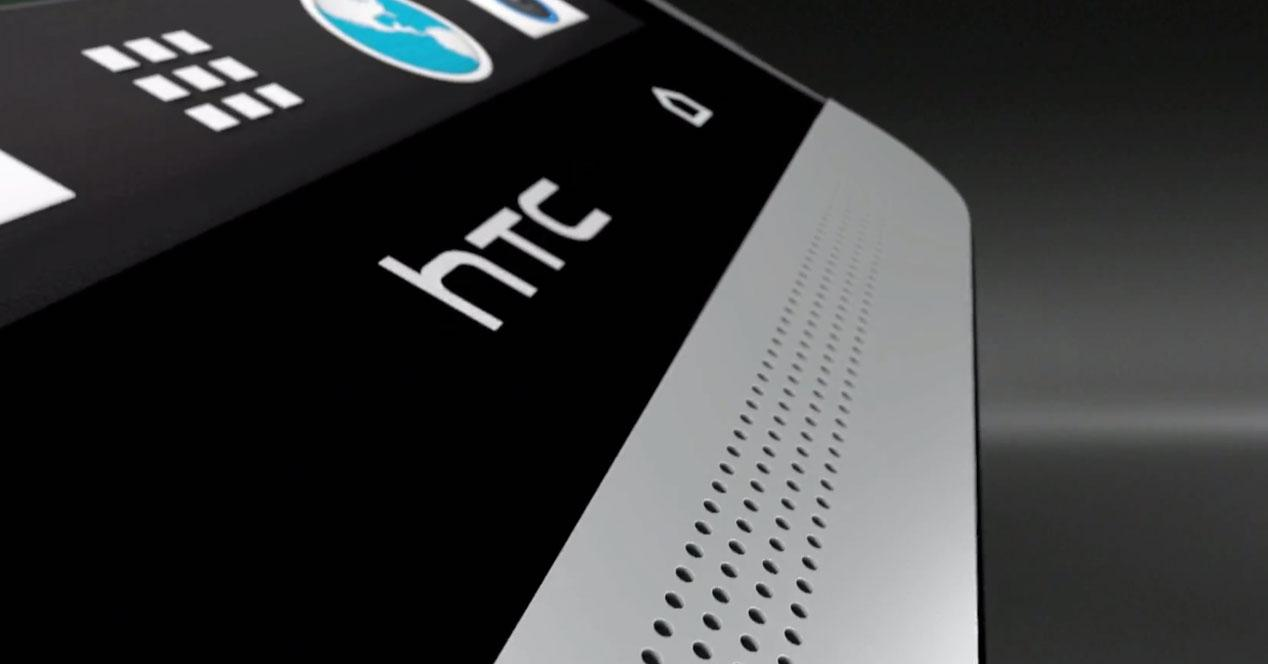 logo htc en movil