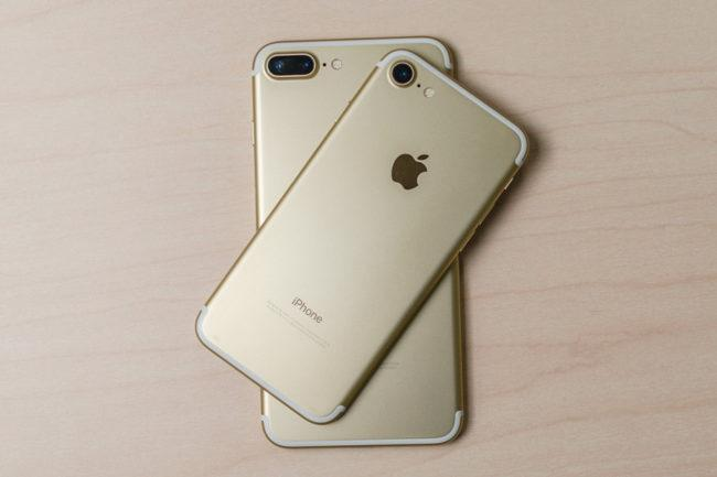 iPhone 7 y iPhone 7 Plus en color dorado