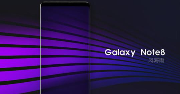 render galaxy note 8
