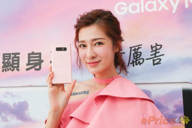 Samsung Galaxy Note 8 color rosa
