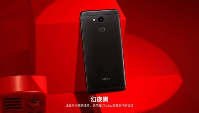 Honor V9 Play y Honor 6 Play